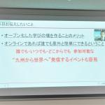 宮田先生の講演の様子