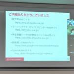 島田先生の講演の様子